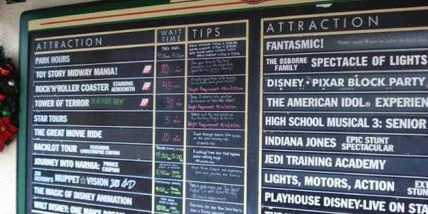 Wait times around 11 am