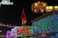 Wide angle shot of Osborne Lights