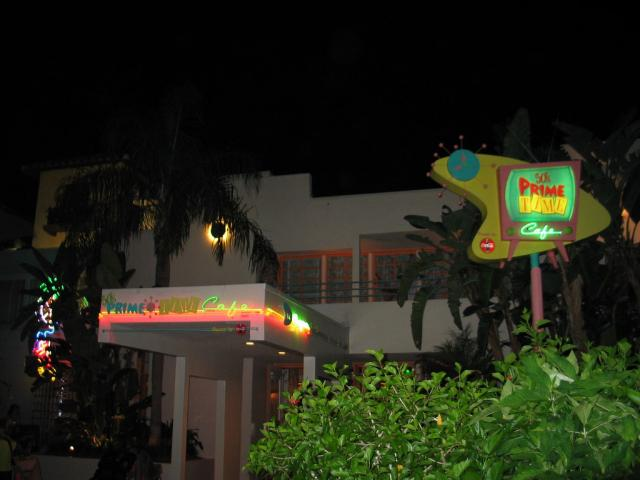 50's Prime Time Cafe at Night