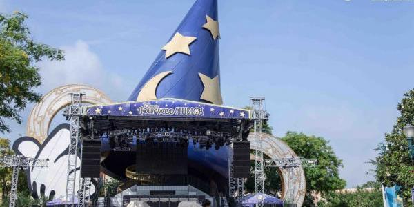 Sorcerer's Hat with stage