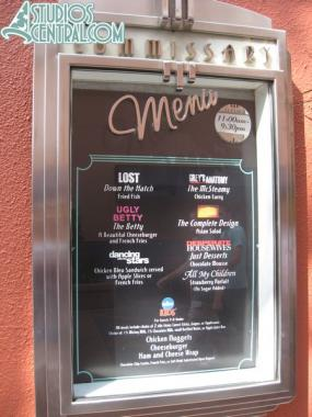 The current ABC Commissary menu