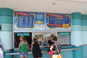 New ticket prices at Walt Disney World posted